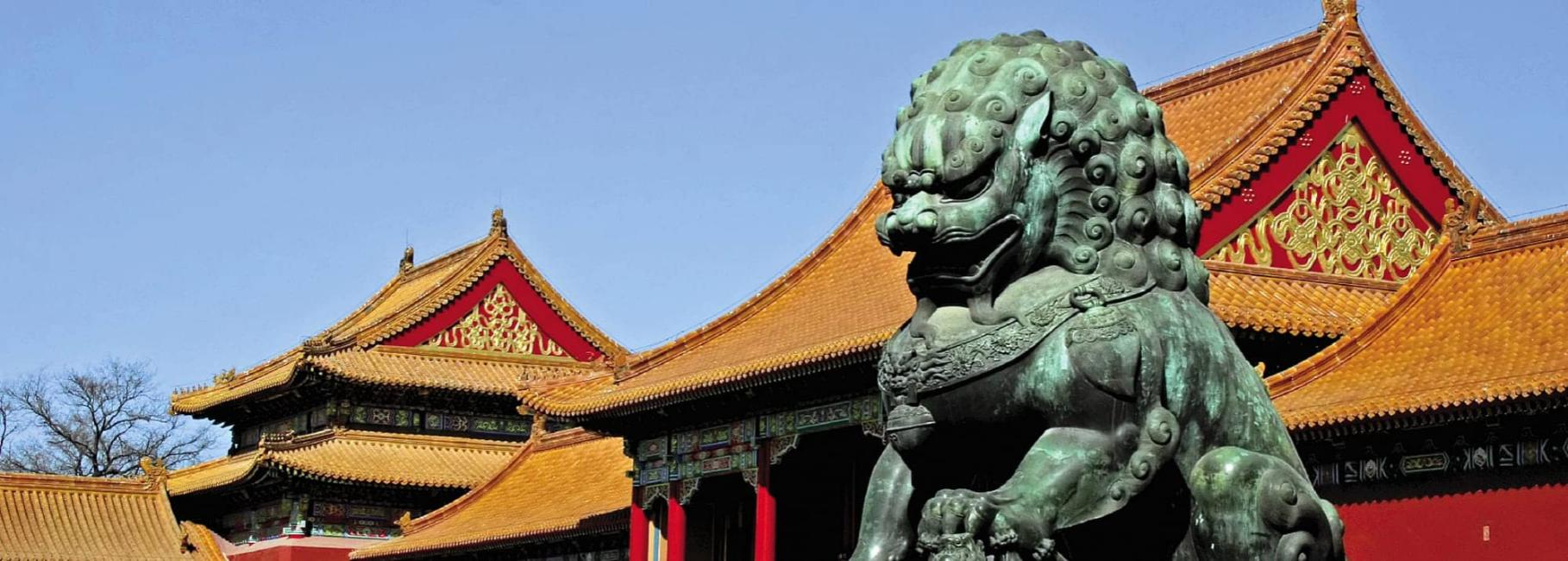 china beijing history trip header nst